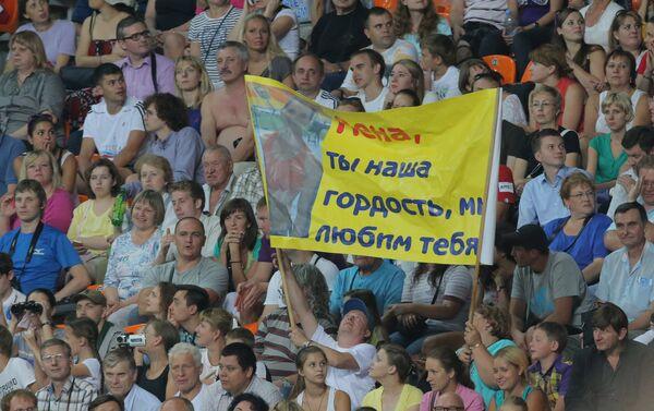 Uno striscione dei tifosi russi: Elena sei il nostro orgoglio, ti amiamo - Sputnik Italia