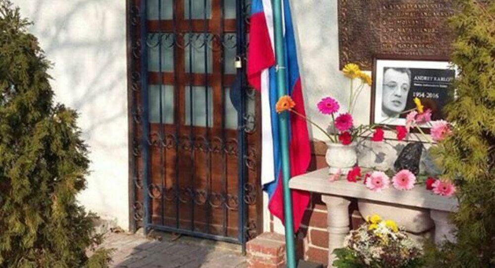 Ambasciata russa ad Ankara