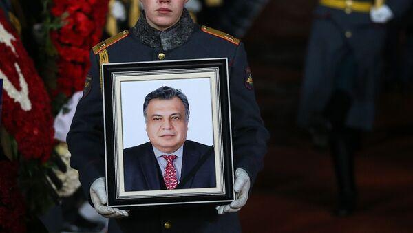La foto dell'ambasciatore russo Andrey Karlov - Sputnik Italia