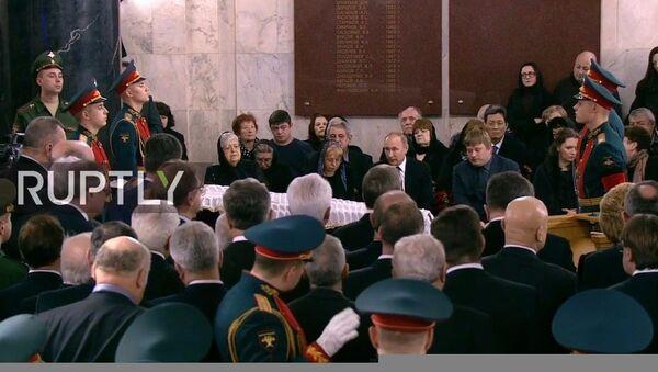La cerimonia funebre dell`ambasciatore Karlov - Sputnik Italia