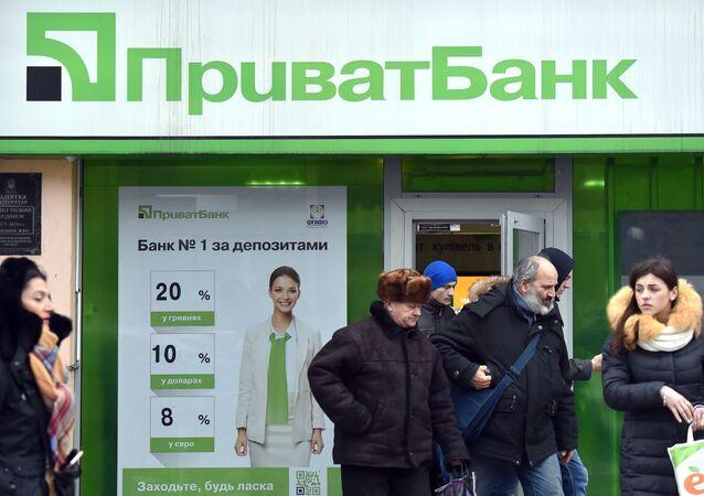 Filiale di Privatbank a Kiev
