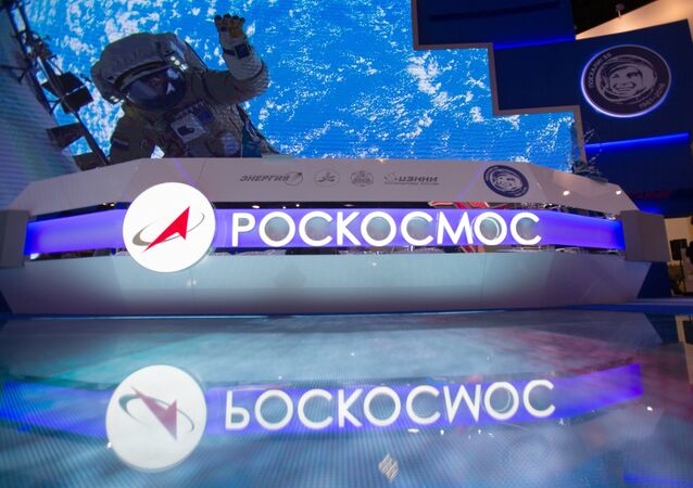 La corporazione russa statale per lo spazio Roscosmos
