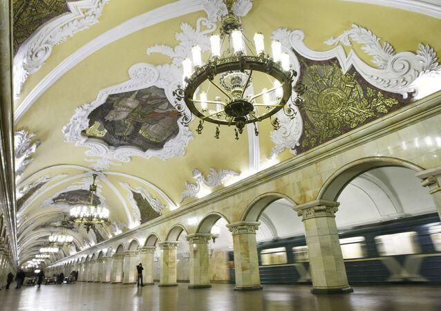La stazione della metropolitana di Mosca Komsomol'skaya.