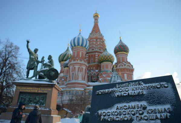 La Cattedrale di San Basilio e il monumento a Minin e Požarskij a Mosca. - 27°C - Sputnik Italia