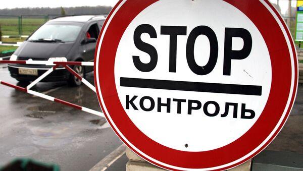 Valico di frontiera russo - Sputnik Italia
