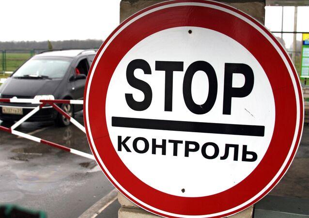 Valico di frontiera russo