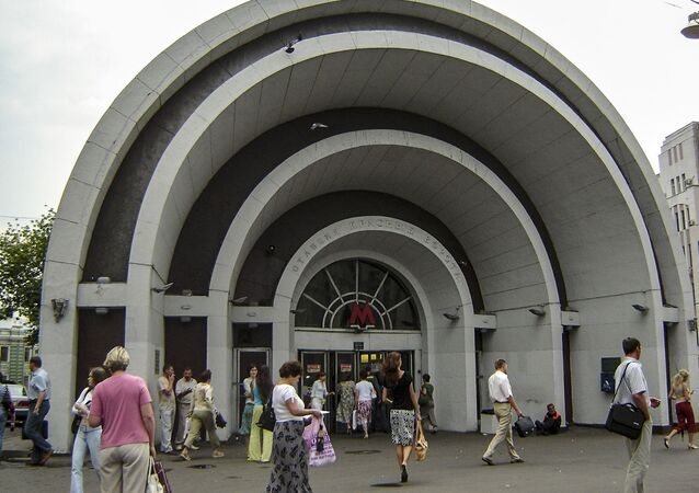 La stazione di Krasnye Vorota della metro di Mosca.