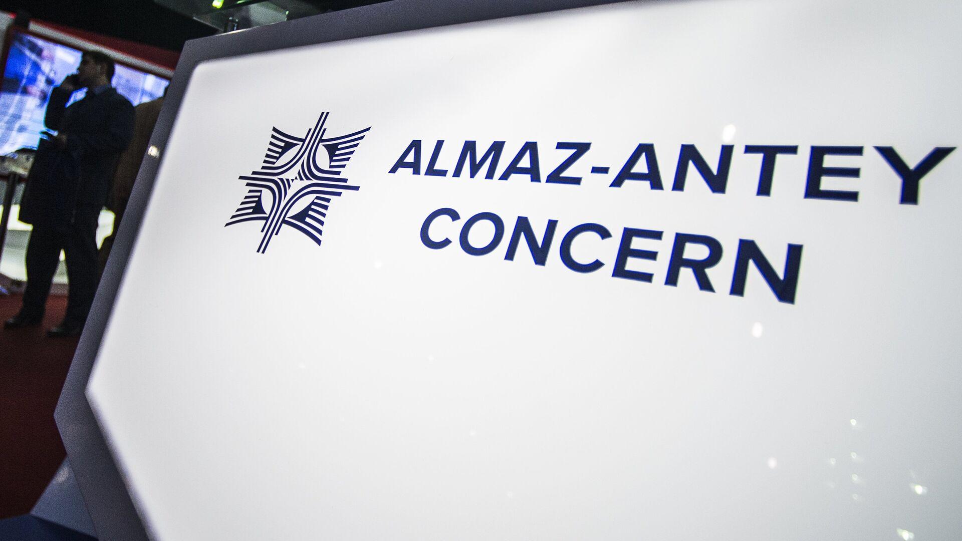 The Almaz-Antey stand at the 2015 Dubai Airshow international exhibition. (File) - Sputnik Italia, 1920, 21.06.2021