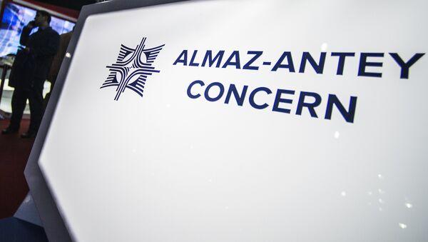 The Almaz-Antey stand at the 2015 Dubai Airshow international exhibition. (File) - Sputnik Italia