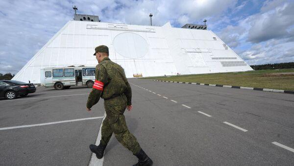 """La stazione radar """"DON-2N"""" che difende Mosca dai missili balistici - Sputnik Italia"""