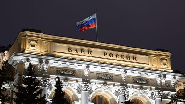 Banca centrale della Russia - Sputnik Italia