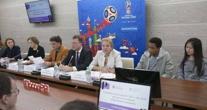 A meno di 500 giorni dai Mondiali tutto è pronto per far si che i volontari stranieri imparino bene il russo