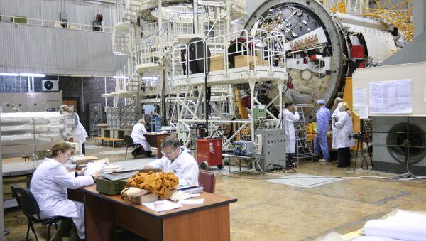 Azienda aerospaziale Energia - Sputnik Italia