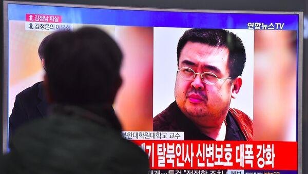 Kim Jong-nam, fratello del leader nordcoreano ucciso in Malesia - Sputnik Italia