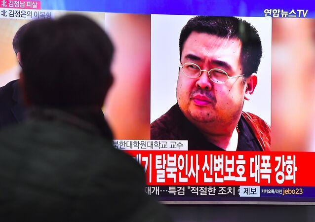 Kim Jong-nam, fratello del leader nordcoreano ucciso in Malesia