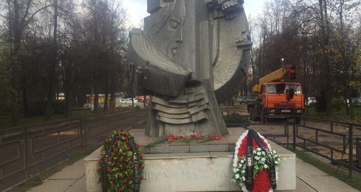 Il monumento in memoria delle vittime della tragedia dello stadio Luzhniki