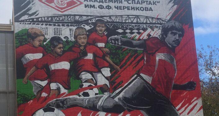 L'accademia calcistica Fyodor Cherenkov a Mosca