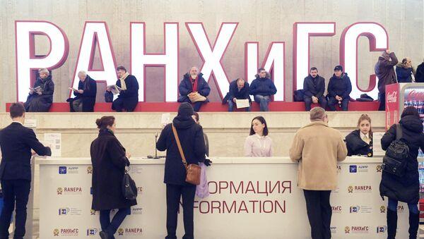 L'Università RANEPA di Mosca - Sputnik Italia
