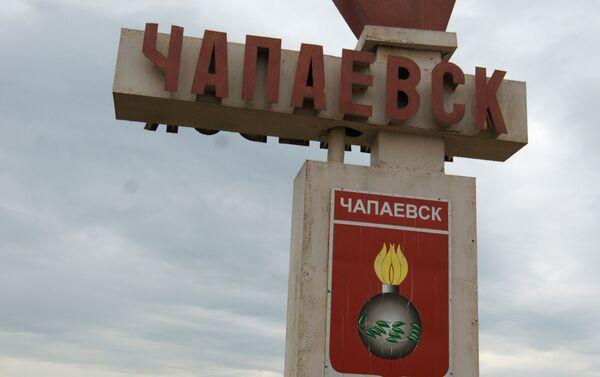 Le Monogorod sono sorte insieme all'azienda di riferimento. Nella foto, Chapaevsk - regione di Samara - Sputnik Italia