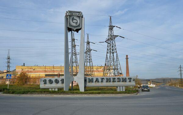 Satka, oblast di Chelyabinsk - Sputnik Italia