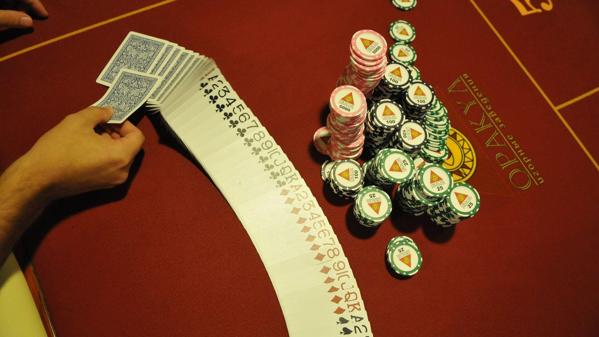 Poker - Sputnik Italia, 1920, 09.06.2021