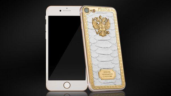 iPhone 7 Atlante Russia Bianco - Sputnik Italia