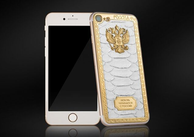 iPhone 7 Atlante Russia Bianco