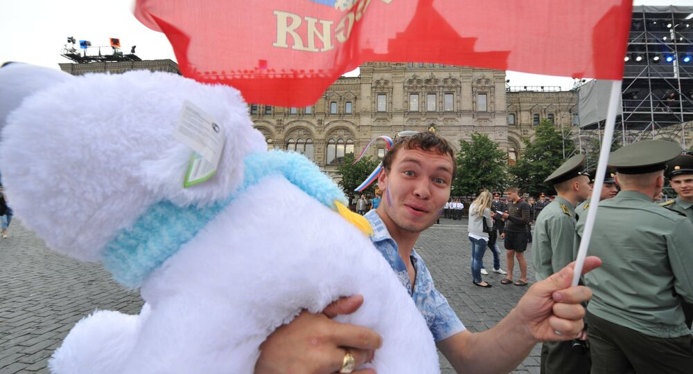 Russia Day celebrations in Moscow