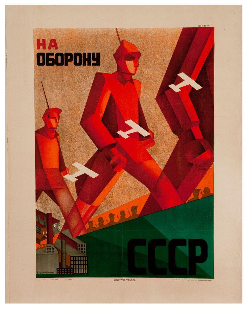 La famosa opera della pittrice russa Valentina Kulagina Difendiamo.
