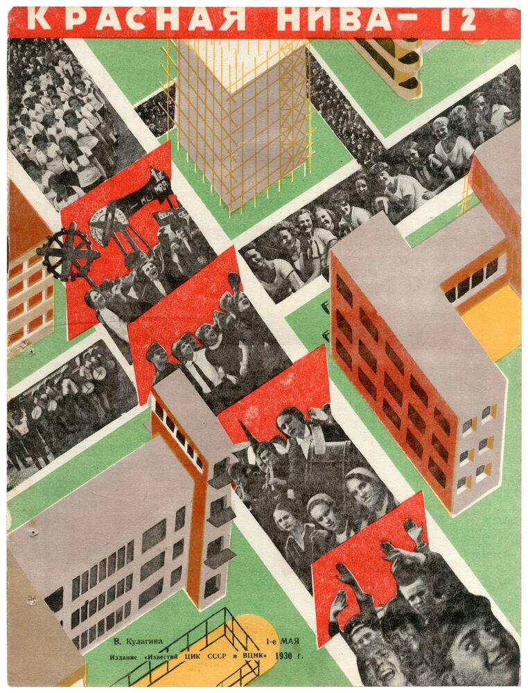 I poster di Kulagina si possono trovare oggi nei musei russi ed esteri.