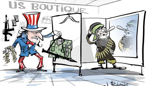 US Boutique - Sputnik Italia