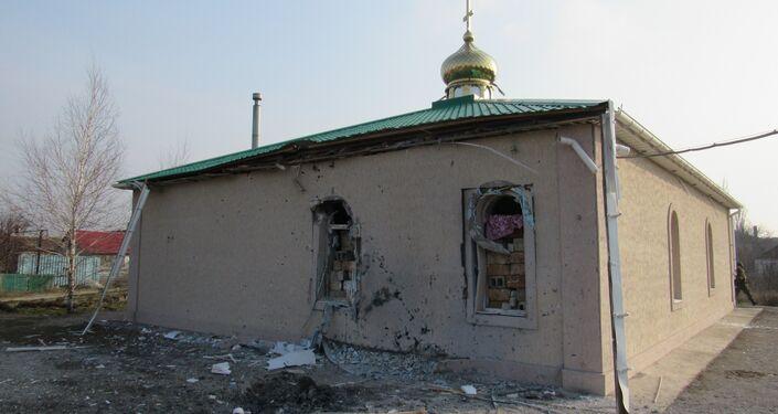 I resti di un bombardamento