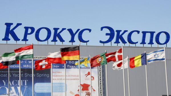 Il centro espositivo CROCUS EXPO di Mosca - Sputnik Italia
