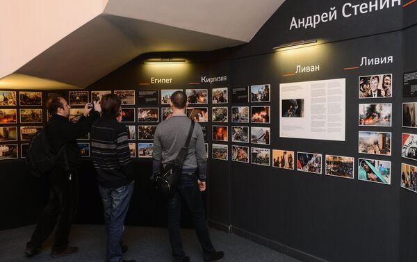 Mostra delle foto fatte da Andrei Stenin presso l'agenzia di stampa internazionale Rossiya Segodnya - Sputnik Italia