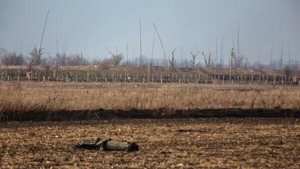 L'esplosione e l'incendio a Balaklia, nella regione di Kharkov, - Sputnik Italia