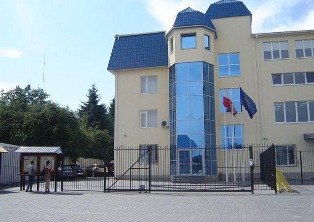 Consolato Generale polacco a Lutsk