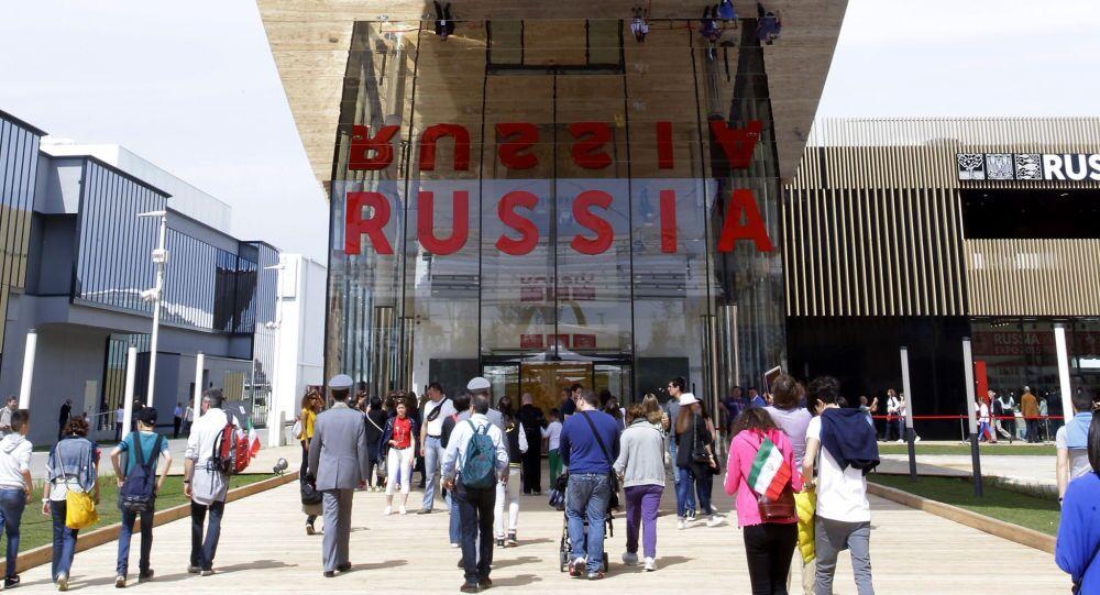 Il padiglione russo a EXPO 2015