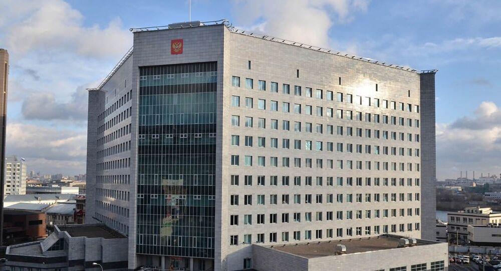 Corte della città di Mosca