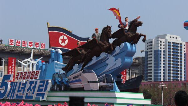 Pyongyang - Sputnik Italia