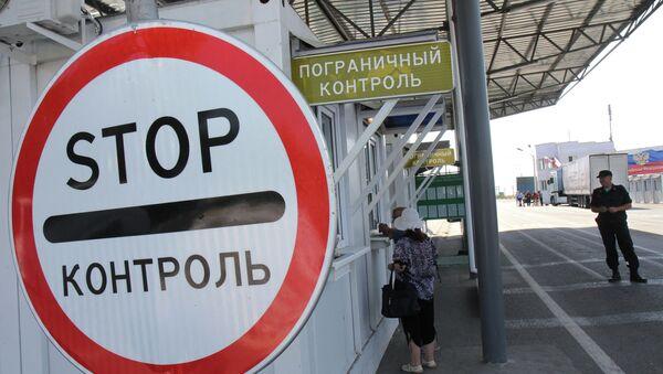 Valico di frontiera tra Russia e Ucraina - Sputnik Italia