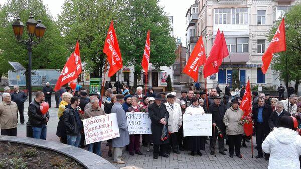 Первомайская демонстрация партии Социалисты в Виннице, Украина - Sputnik Italia