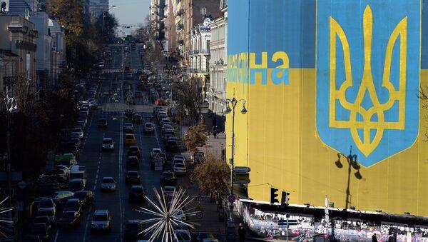 Una delle strade di Kiev - Sputnik Italia