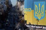 Una delle strade di Kiev