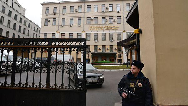 L'ufficio del Procuratore Generale della Federazione Russa - Sputnik Italia