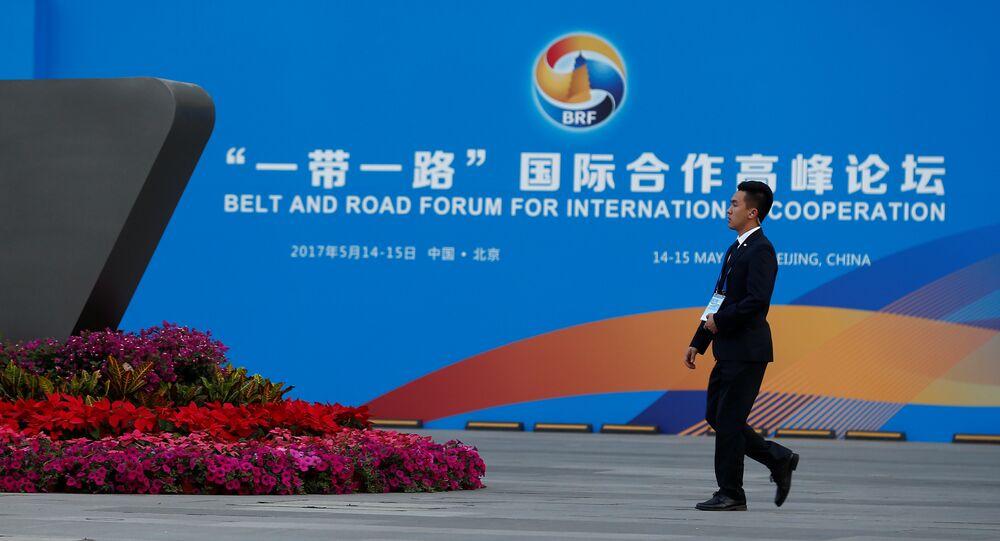 China National Convention Center, forum della Nuova via della seta