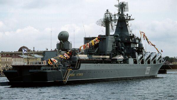 Missile cruiser Marshal Ustinov - Sputnik Italia