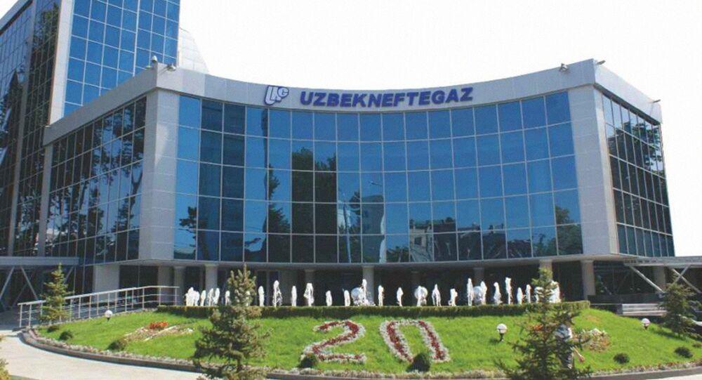 Uzbekneftegaz