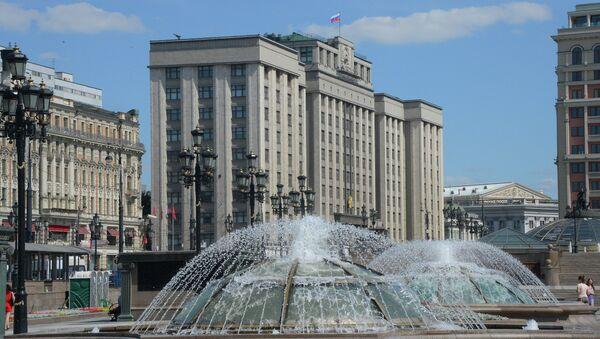 La sede della Duma Statale della Federazione Russa - Sputnik Italia