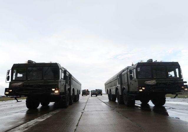 Lanciarazzi russi Bastion