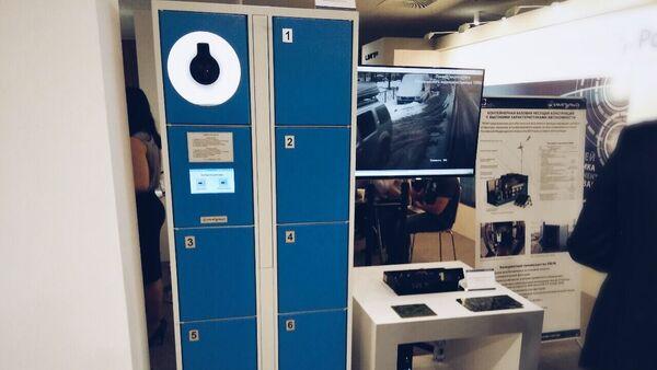 Il sistema di archiviazione con controllo biometrico - Sputnik Italia